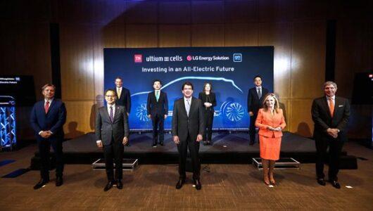 """LG """"23억불 투자해 테네시에 배터리 공장 설립"""""""