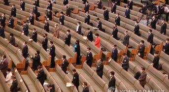 미국 종교자유보고서 한국 대면예배 제한 언급
