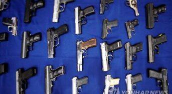 현역군인 3명이 불법총기 100정 밀매
