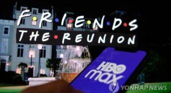 중국, 시트콤 '프렌즈' 특별판서 BTS 지웠다