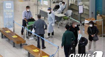 한국, 백신 접종완료자 오늘부터 자가격리 면제