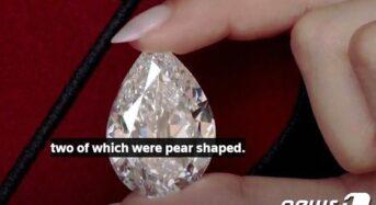 소더비 다이아몬드 경매에 비트코인 결제 허용