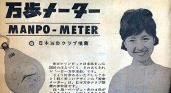 """'하루 1만보'는 일본 상술…""""2천보만 걸어도 OK"""""""