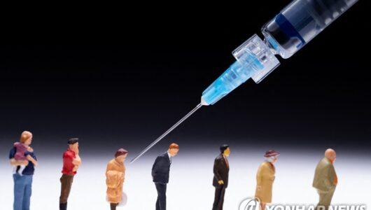 백신접종 완료 미국인 12만5천명 '돌파감염'