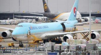 한국 항공사 흑자인데…일본, 적자 기록 이유는?