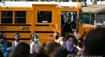 마스크 의무화 금지 5개주, 연방 정부가 조사