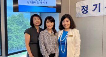 부동산협회, 조앤 리 차차기회장 선출