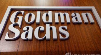 골드만삭스, 한국 물류센터에 투자한다
