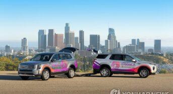현대차·기아, LA서 교통약자 위한 차량호출 사업