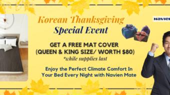 온수매트 '나비엔', 고급 매트커버 무료 증정