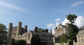 미국 최고대학은 프린스턴…조지아텍 순위 하락