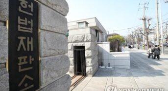 한인 2세 한국 국적법 헌법소원 본안 심의