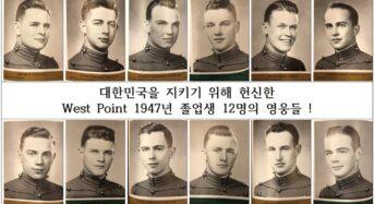 한국 육사, '6·25 참전' 웨스트포인트 졸업생 추모비 추가 건립