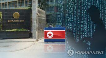조지아 연방법원, 북한 해커 도운 남성에 징역 11년형