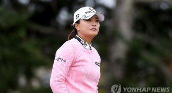 고진영, LPGA 투어 포틀랜드 클래식 우승