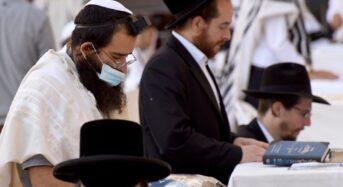 세계 유대인 총 1520만명…절반 해외 거주