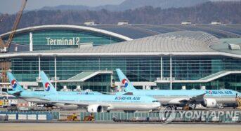 대한항공·아시아나, 코로나 위기에도 '순항'