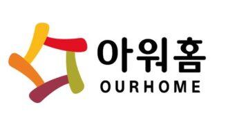 USPS 구내식당, 한국기업이 운영한다