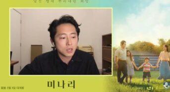 '미나리' 윤여정·스티븐 연, 타임 '가장 영향력 있는 100인'