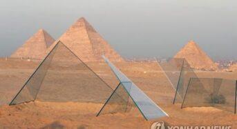 [포토] 피라미드와 현대미술의 4500년 건넌 만남